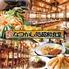 昭和食堂 彦根店のロゴ