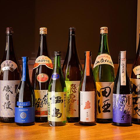 日本酒 桜木 町