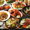 韓国家庭料理 ジャンモ ココリア多摩センター店のおすすめポイント1