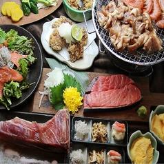 炎丸 魚や 亀戸店のおすすめ料理1