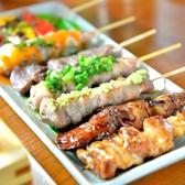 ワインと日本酒 炭火焼kitchenTAROのおすすめ料理2