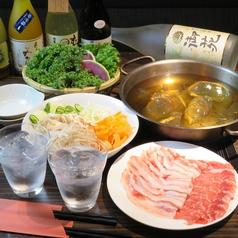 和食と日本酒のお店 ニジールのおすすめ料理1