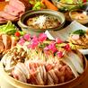 肉フェスタ 川崎店のおすすめポイント3