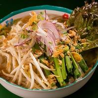 食材などはベトナムから!