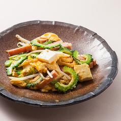 窯焼ピッツァと鉄板焼 はるばるのおすすめ料理1