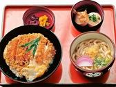 麺勝 中津店のおすすめ料理2