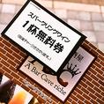 一度ご来店されたお客様にまた来て頂けますように...☆次回ご利用頂ける割引券が付くことも♪恋人とのお食事、会社の各種宴会にご利用下さい♪成田駅からすぐです!!
