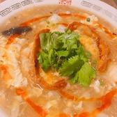 餃子のニューヨークのおすすめ料理3