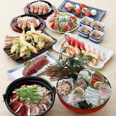 魚鮮水産 西新宿店のコース写真