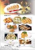 中華料理 華龍のおすすめ料理2