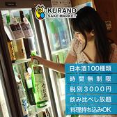 SHUGAR MARKET 新宿店のおすすめ料理2