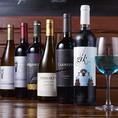 クラフトビール各種、燻製ビール、赤白ワインはもちろん、黒ワイン、青ワインも♪インスタ映えでお客様からも好評です☆燻製料理に合うお酒のバライティー豊富に取り揃えています♪仙川に寄った際はお気軽にご来店下さいませ。