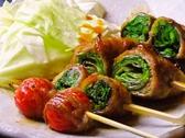 三拍子 飯塚のおすすめ料理3