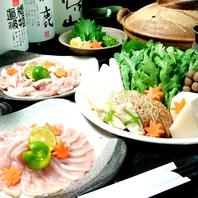 串鍋コース飲放付4000円