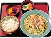 麺勝 中津店のおすすめ料理3
