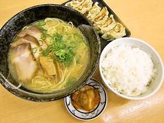 麺王の写真