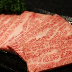 焼肉 肉将軍のおすすめ料理1