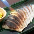 料理メニュー写真炙り〆鯖/サーモンのお造り