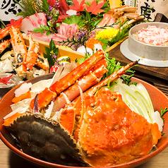松川 神田店のコース写真