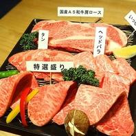関西発「名人和牛」提供焼肉店