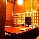 魚鮮水産 三代目網元 八丁堀研修センター店の雰囲気2