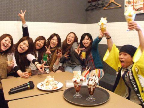 Restaurant & Karaoke Korokke Club Hakataekimae image