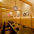和モダンの美しいテーブル個室【2~20名】