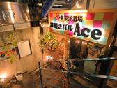 大名洋酒場 串焼きバル Aceの雰囲気3