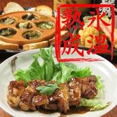 うまみや上戸 中野店のおすすめ料理2