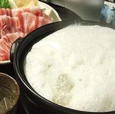 十焼十鍋 飯田橋西口店のおすすめ料理3