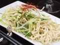 料理メニュー写真干し豆腐のサラダ