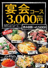 小樽食堂 名古屋御器所店の写真