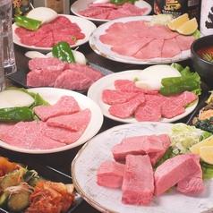 炭火焼肉 牛車 柏店のコース写真