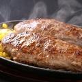 料理メニュー写真ダブルW300g手ごねハンバーグステーキ