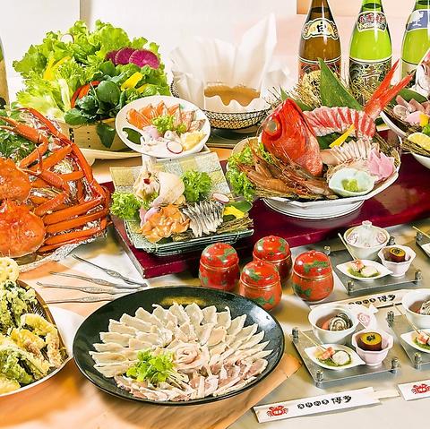 海鮮問屋 博多 松江