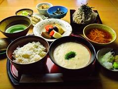 大和芋料理 朝日家の写真