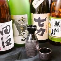青森の日本酒や隠し酒も!