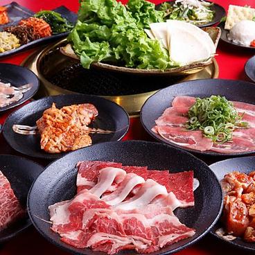 チファジャ 枚方駅前店のおすすめ料理1
