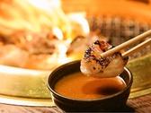 焼肉 なかむら 西の丸店のおすすめ料理3