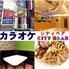 カラオケ シティベア 日暮里駅前店のロゴ