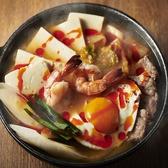焼肉叙庵 サンシャイン60通り店のおすすめ料理2
