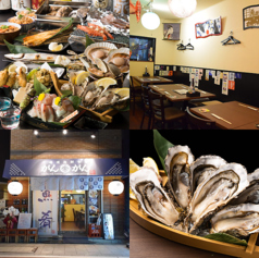 北海道海鮮市場 がんがん。の写真