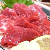 博多屋 松山 本店のおすすめ料理3