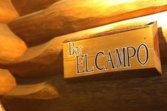 Bar EL CAMPOの写真