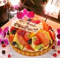 誕生日特典【4名以上でメッセージ入りホールケーキ】