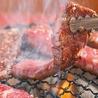 肉卸直送 焼肉 たいが 岐阜店のおすすめポイント2