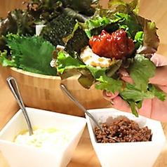 巻き野菜BAL eleven 四条木屋町店のおすすめ料理1