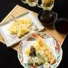和食と海鮮料理 利久 蒲田のおすすめポイント3