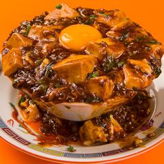町中華 末蔵 カツエ食堂のおすすめ料理1