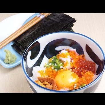 江戸前 びっくり寿司 自由が丘1号店のおすすめ料理1